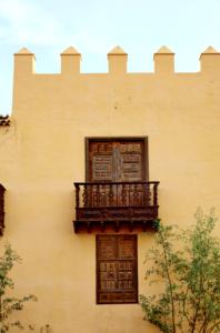 Colonels' House, Fuerteventura